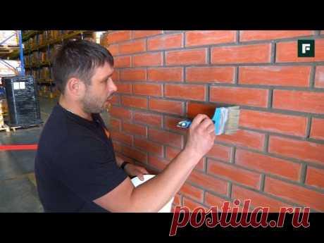 Высолы на кирпичном и каменном фасаде: причины, устранение и защита //FORUMHOUSE