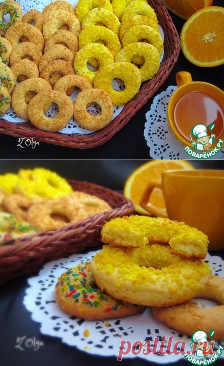 """Печенье """"Апельсиновые колечки"""" - кулинарный рецепт"""