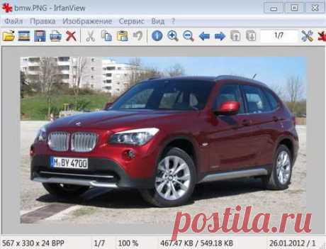 Программа IrfanView для просмотра и редактирования изображений / webentrance.ru