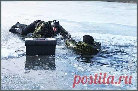 Как спасти себе жизнь, если провалился под лёд | УДАЧНАЯ РЫБАЛКА И ОХОТА | Яндекс Дзен