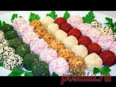 1 ЧАСТЬ - Закуска «Сырные шарики» 5 рецептов