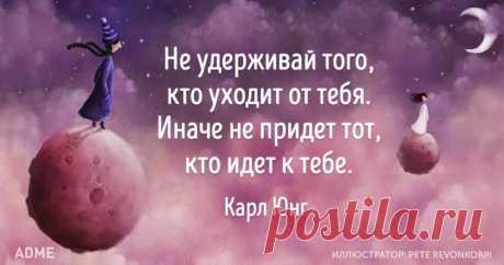 20 citas del psicólogo Carlos Yunga, que ayudarán mejor comprenderse Inspiran para la aspiración a la perfección.