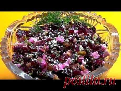 Простой и очень вкусный салат со свеклой.