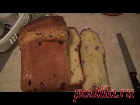 Панетоне с помощью хлебопечки, Panettone avec machine à pain В этом видео показано, как я делаю домашний Панетоне с помощью хлебопечки, что позволяет намного уменьшить время приготовления и трудоемкость, при этом сохра...