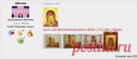 Сжатые отчеты по процессам. Архив - Процессы - Форум stitch.su