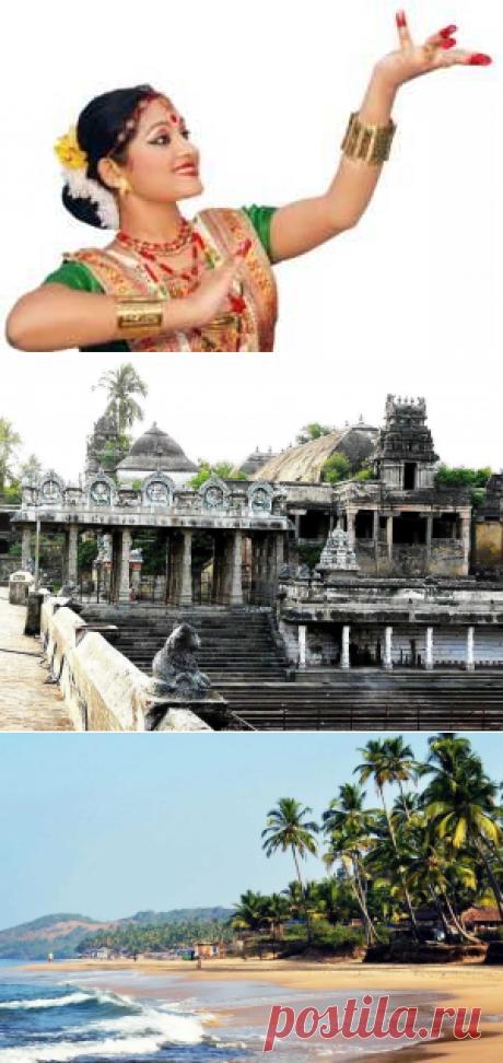 Гоа и Индия: туризм и правила хорошего отдыха