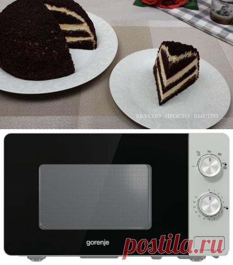 Торт в микроволновке. Бесподобный шоколадный торт   Вкусно Просто Быстро   Яндекс Дзен