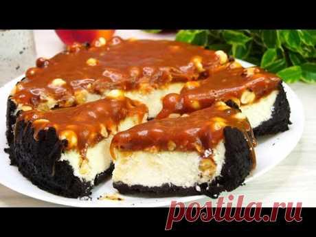 Просто Вау! Как в КАФЕ , только еще вкуснее! Ммм Обожаю этот десерт в таком исполнении!