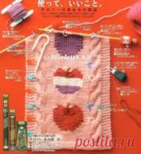 шпаргалка для вязания японских схем