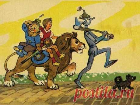Цитаты из сказок для детей с философским подтекстом — Болтай
