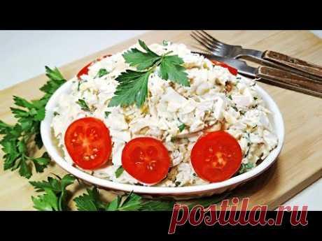 СЫТНЫЙ салат из простых продуктов. ОЧЕНЬ ВКУСНЫЙ салат из редьки с курицей - YouTube