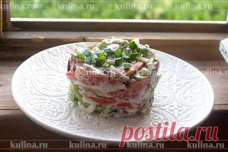 "Салат ""Венгерский князь"" – рецепт приготовления с фото от Kulina.Ru"