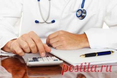 10 медицинских услуг, которые вам должны оказать бесплатно, но требуют деньги