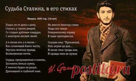 Timeline Photos - Союз Сталинистов России
