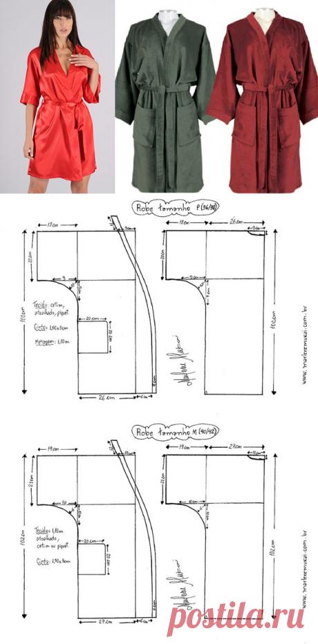 Домашний халат