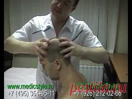 Уроки массажа. Массаж головы. - YouTube