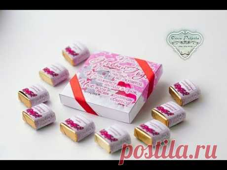 Мастер Класс Офигенный Шоколад! ShokoBox  подарок На Новый Год