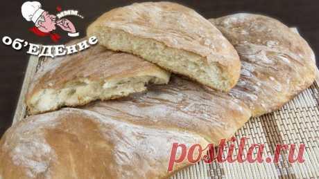 Хлеб без замеса. Просто, быстро и очень вкусно - Простые рецепты Овкусе.ру