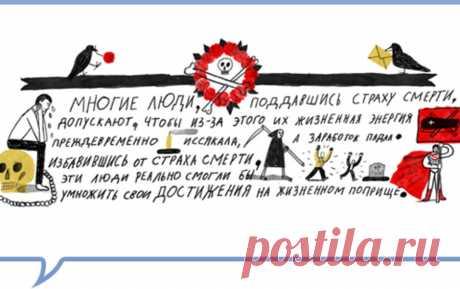 23 великие цитаты о страхе | ForbesLife | Forbes.ru