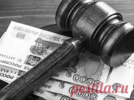 Должники по кредитам сами нарушают закон Вести Свердловской области