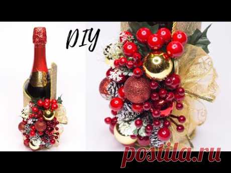 НОВОГОДНЯЯ КОРОБКА ДЛЯ ШАМПАНСКОГО ИЛИ КОНФЕТ на Новый год и Рождество 2021 / CHRISTMAS GIFT IDEAS