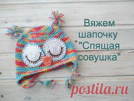 Сова Шапочка Подробно