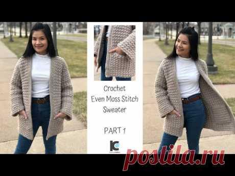 Crochet Even Moss Stitch Sweater : Part 1 ( Free Pattern )