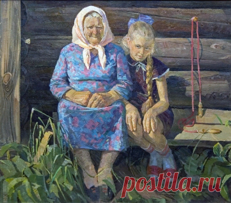 Бабушка - Мир души, иллюзии и совершенство сознания - медиаплатформа МирТесен
