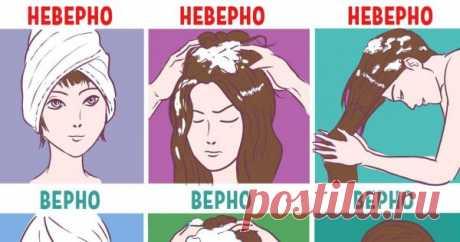 Как перестать мыть голову каждый день? 10 дельных советов от трихолога! Многие красавицы включают мытье волос в свой ежедневный ритуал по наведению красоты. Но трихологи уверяют, что такая привычка может нанести непоправимый вред шевелюре… Дело в том, что у волос нет