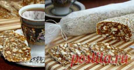 Сладкая колбаска из сухофруктов | Офигенная