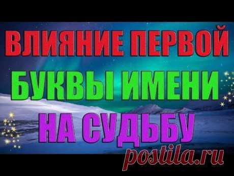 ГОРОСКОПЫ / Atavi - менеджер закладок