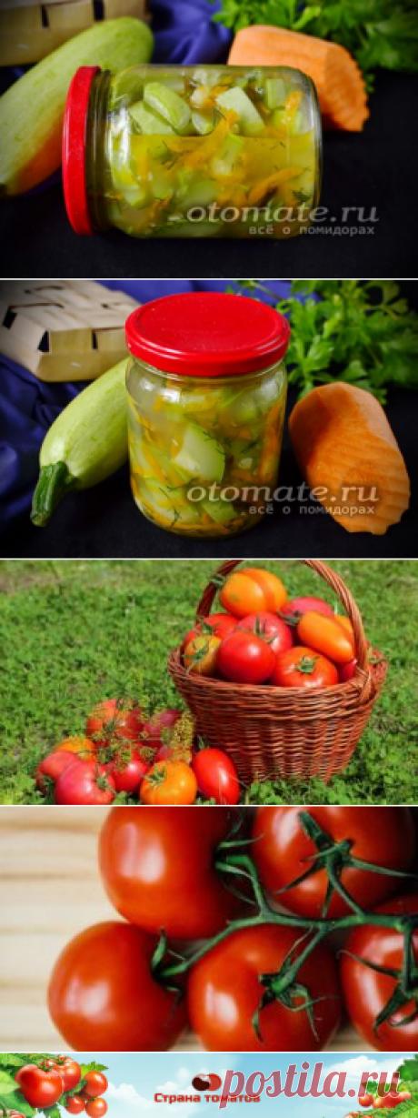 Кабачки с морковью на зиму, рецепт вкусный и простой