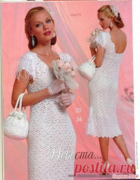 *Хоть под венец. Вечернее белое платье. Журнал Мод Вязание №535