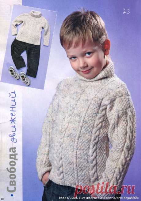 Детский узорчатый свитер. Детский узорчатый свитер. В статье представлены подробное текстовое описание вязания спицами данной модели и схема узора.