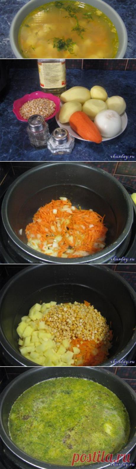 Гороховый суп в мультиварке   Вкусный день
