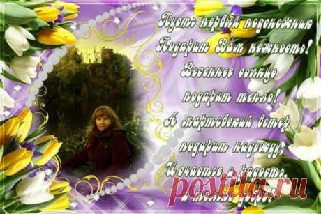 Надежда Козлова