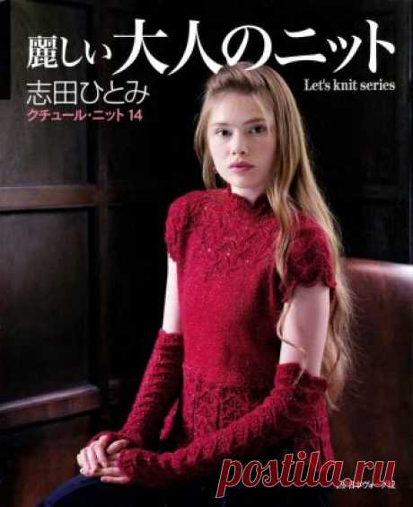 Let's knit series 80054