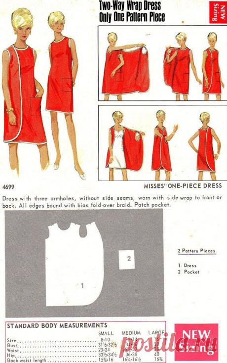 Платье-халат без застёжек (ретро выкройка) / Выкройки ретро / ВТОРАЯ УЛИЦА