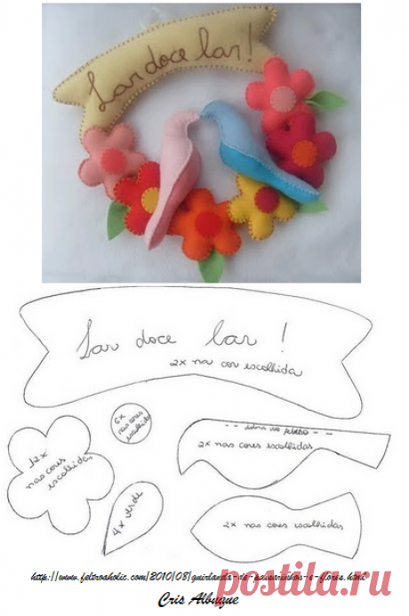 Buscar posts: выкройки мягких игрушек