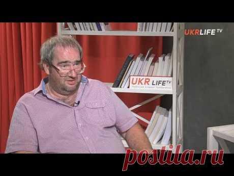 Дмитрий Корнейчук: Минские соглашения будут выполнены в любом случае