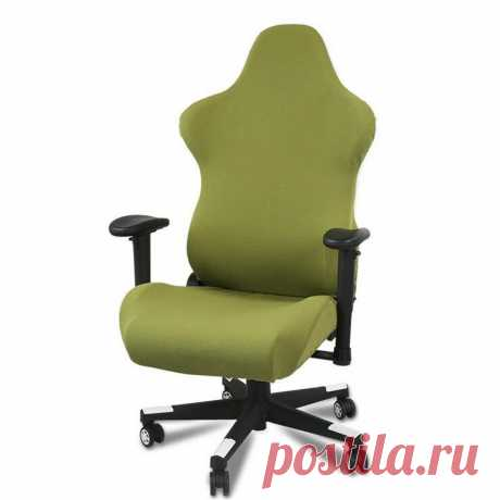 2pcs Gaming Chair Cover Polyester Fiber Office Chair Cover Elastic Armchair Seat - US$19.99