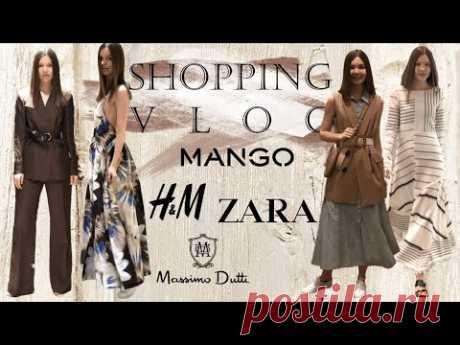 Шоппинг влог: Zara, Mango, Massimo Dutti, H&M // Летние тренды 2019