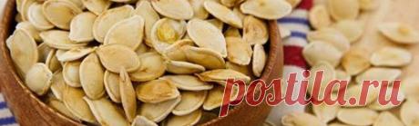 Правила использования семян тыквы для снижения веса — Диеты со всего света