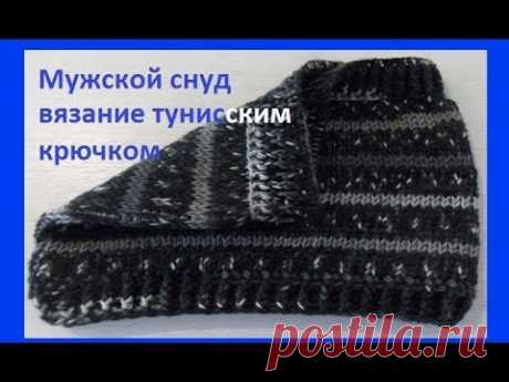 Мужской снуд, вязание тунисским крючком,crochet scarf( Ш №110)