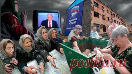 """«Экономический рывок» России: растет количество россиян, экономящих на еде Министр экономического развития Максим Орешкин, выступая на Столыпинском форуме сказал, что""""экономический рост - процесс болезненный"""" или говоря по-русски, как всегда нужно просто потерпеть.  Путин же обещал """"экономический рывок""""? Обещал! А он, как известно, слов на ветер не бросает! Холдинг """"Ромир"""" опубликовал результаты сказочного исследования в ходе которого стало понятно, чтоРоссия уверенно вс..."""