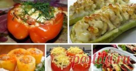 5 отменных рецептов фаршированных овощей - be1issimo.ru 5 рецептов фаршированных овощей 1. Перцы фаршированные. 4 порции: 2 крупных болгарских перчика, грамм 200-300 мясного фарша, 1 помидор, кусочек сыра для посыпки, зелень. Приготовление: Сладкие болгарские перцы разрезаем на две половинки и очищаем от семени. Начиняем половинки перца подготовленным как обычно мясным фаршем. Помидор нарезаем кружочками и на каждый перчик поверх фарша выкладываем кружочек […]