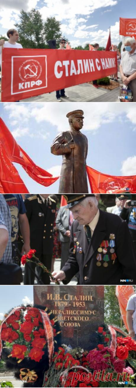 В России установлен еще один памятник Сталину