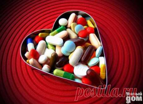 8 лекарств, которые нужно всегда носить с собой!.