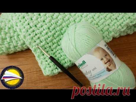 Детское одеяло плед крючком | Вязание крючком для начинающих | Шахматный узор крючком