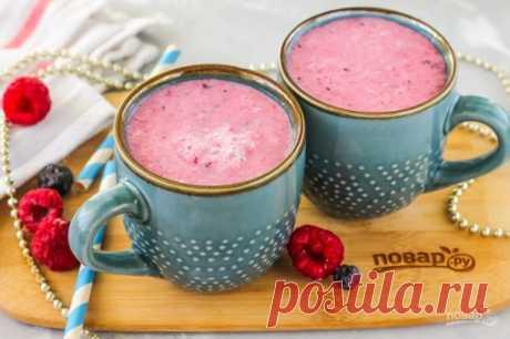 Ягодный смузи - пошаговый рецепт с фото на Повар.ру